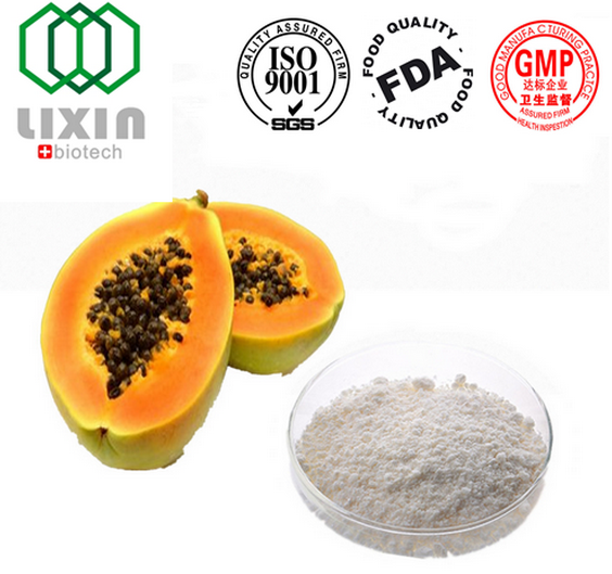 color powder extracted from papaya leaves Mango leaves extract  yellow fine powder  active ingredient in these glucosides mangiferin from xi'an sonwu is extracted from fresh or dry mango leaves.