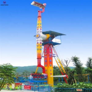 China manufacturer outdoor amusement park rides adults games thrilling crazy scream ride for sale