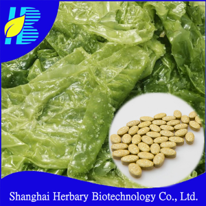 Shanghai Herbary Supply best food supplement, dunaliella salina tablets