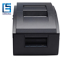 CP-76H Wireless 76mm Paper Dot Matrix Printer
