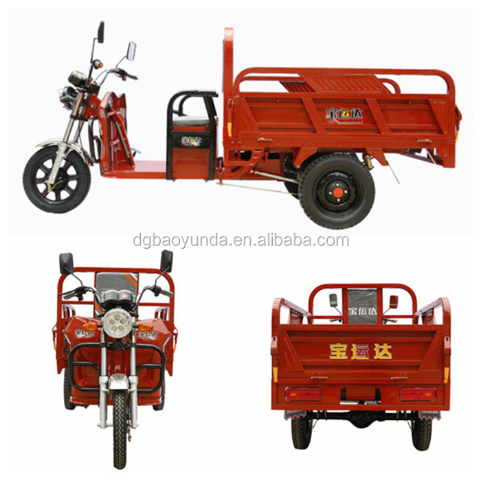 Gasoline Car 3 Wheel Tricycle;tricycle adults for cargo