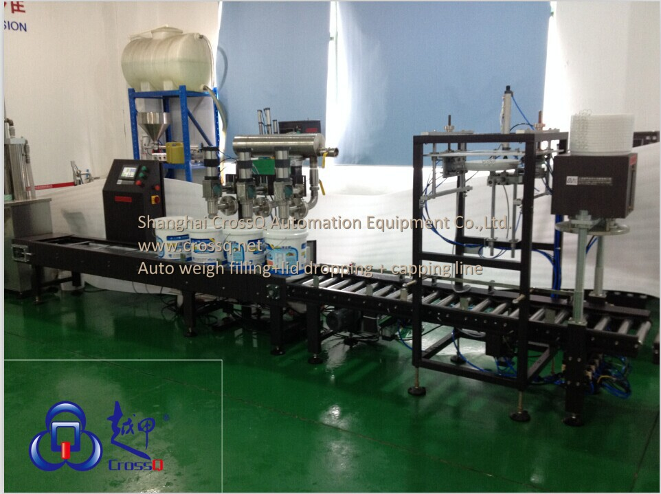 5-30kg automatic Three-nozzles Printing Ink Weigh Filling Production Line