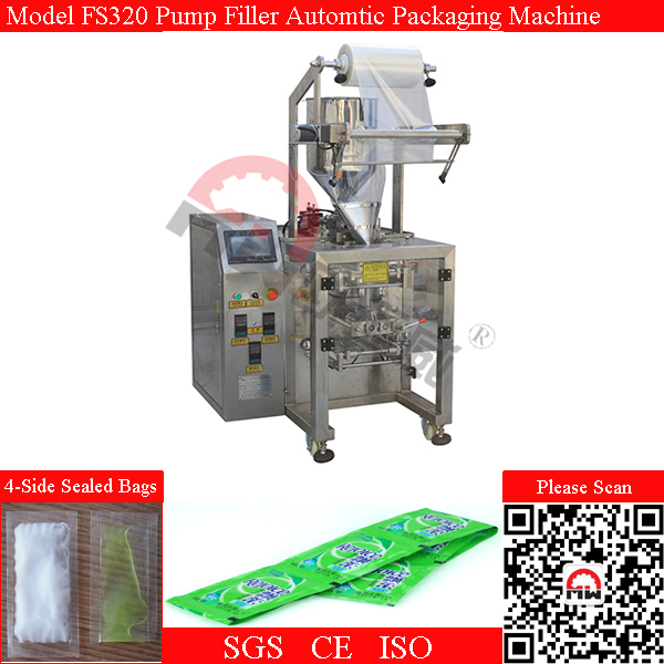 OMW cooking oil packing machine, sachet edible oil packaging machinery