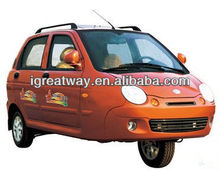 gasoline 3 wheel car(600cc)