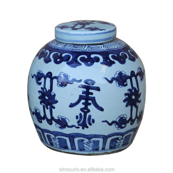 Blue And White Hand Painted Vase