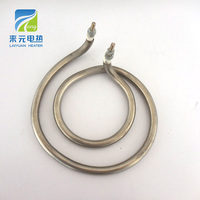 spiral heating elements for stove factory direct sale