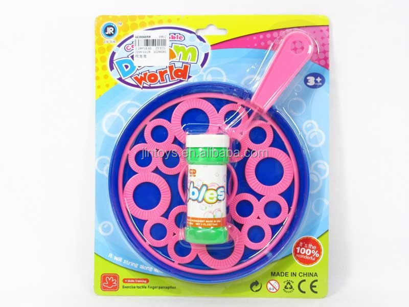 2015 New DIY blowing bubbles toy, Kid funny bubble game GC006059