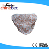 /product-detail/high-quality-biodegradable-medical-hospital-mens-woman-brief-underwear-spa-underwear-60596360571.html