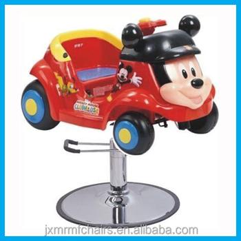 Children Hair Equipment Salon Car Chairs