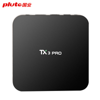 Digital tv receiver xbmc global tv box s905x programmable android quad core tv box