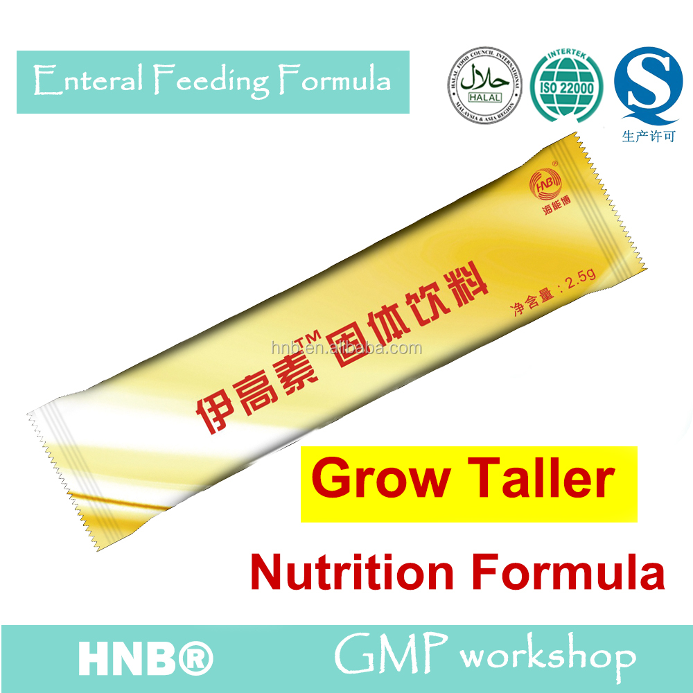 Grow Taller Nutrition Formula / height growth plus / grow taller diet / highest protein foods