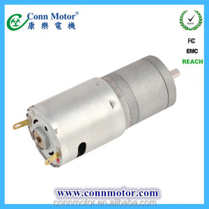 bosch 12v dc gear financial equipment motor 900rpm