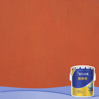 Wholesale new design Asian fine faux exterior sand finish textured paint