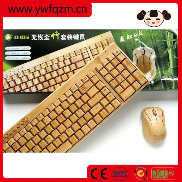 2015 bamboo wooden colored keyboard and mouse