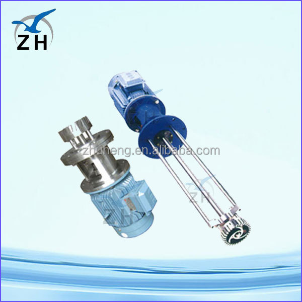 fix type vacuum homogenizer machine 20l high shear cosmetics homogenizer/mixer/emulsifying/disperser