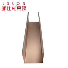 fireproof ceiling board roofing ceiling pop design perforated aluminum ceiling tiles