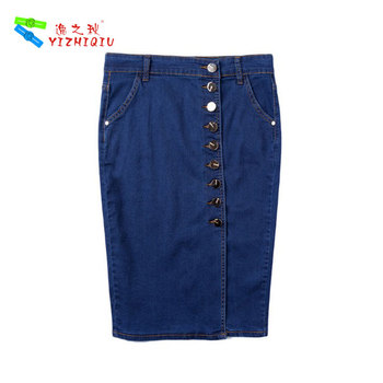 YIZHIQIU high waist midi pencil  jeans denim office skirts