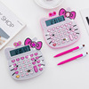 /product-detail/bling-bling-promotional-cheap-calculator-2018-60817293241.html