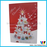 Custom Printed Personalized Christmas Cards
