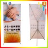 Convenient to carry easy to install standing size x banner stand