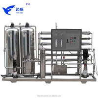 Low Price RO Water Plant Reverse Osmosis Pure Water Machine For 1000 Lph