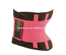 good quantity for Slender Shaper Slimming Sports Waist Trimmer Back Support Hot Shaper Belt