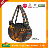 Leopard Design Fashion Bag Cat