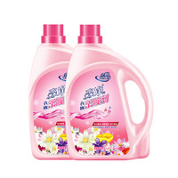 5kg Fabric Liquid Softener Detergent / Best smelling Conditioner Clothes Softener