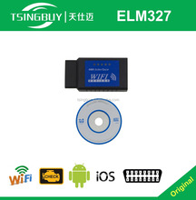 Melhor Mini Elm327 WiFi Interface, ELM327 OBD Interface Wi-Fi Dispositivos, OBD II WiFi ELM 327