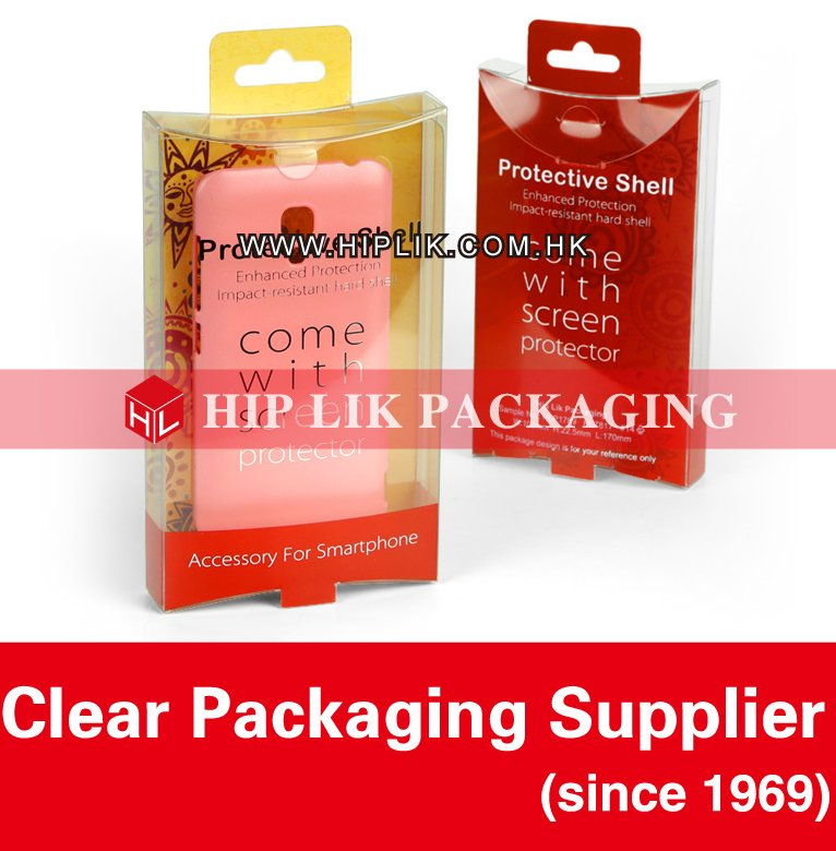 Cell Phone Case Packaging Box