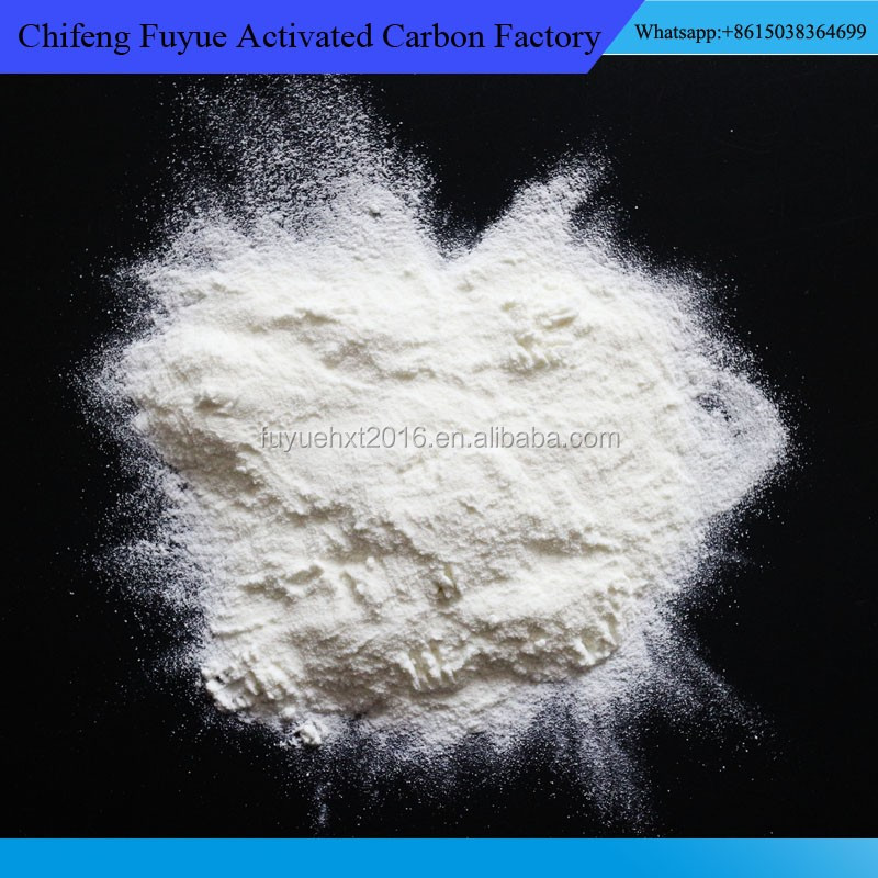 oil drilling textile auxiliary agent pam chemical water treatment polymer cation polyacrylamide