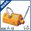 5000kg Magnetic Weight Lifter, Automatic Controlled