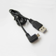 Custom 90 Degree Micro Usb 2.0 Data Charging Cable,Right Angle Micro Usb Extension Charger Cable For Android