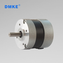 High torque 12V/24V 2kw/5kw brushless dc electrical motor for electric bicycle