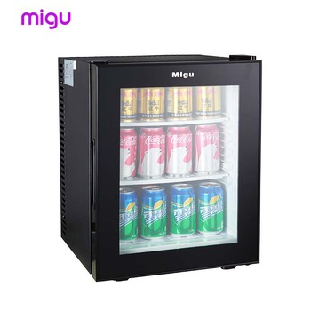 Glass door mini bar fridge room glass door mini refrigerator buy glass door mini bar fridge room glass door mini refrigerator planetlyrics Choice Image