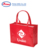 Custom Cheap Shopping Printed Reusable Grocery Shopping Non Woven Bag