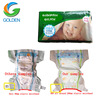 /product-detail/nice-quality-disposable-sleepy-baby-diaper-manufacturer-in-china-60731138528.html