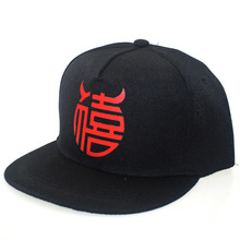 Promotion gift cheap embroidery black snapback hats and caps for children wholesale