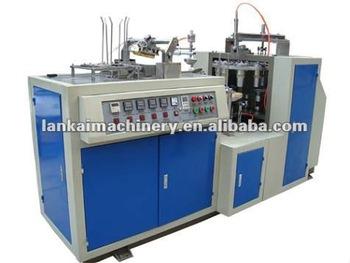 Automatic Located Paper Cup Machine,Paper Cup Folding Machine ...