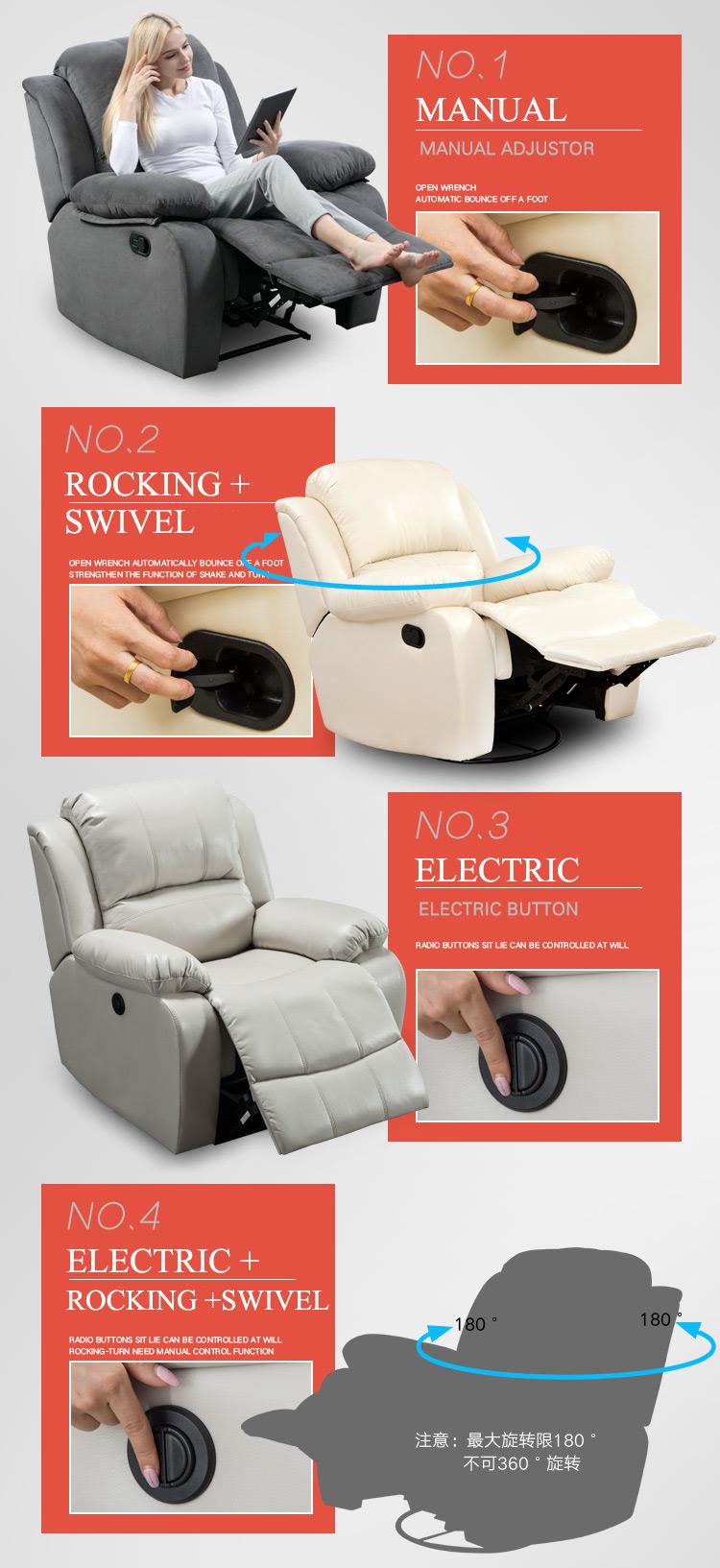 كرسي حديث فاخر جلدي مفرد كرسي كهربائي يدوي بمقعد واحد كرسي كهربائي