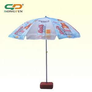 2.5m Garden Outdoor Advertisement Parasol Large Size Beach Umbrella With Drape