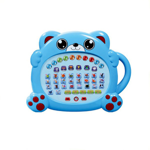 OEM Toy Manufacturer Battery Electronic Plastic Children Intelligent Learning Machine