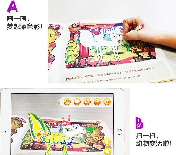 Envío libre Kids Coloring Book dibujo historia libros aprendizaje 4D ...