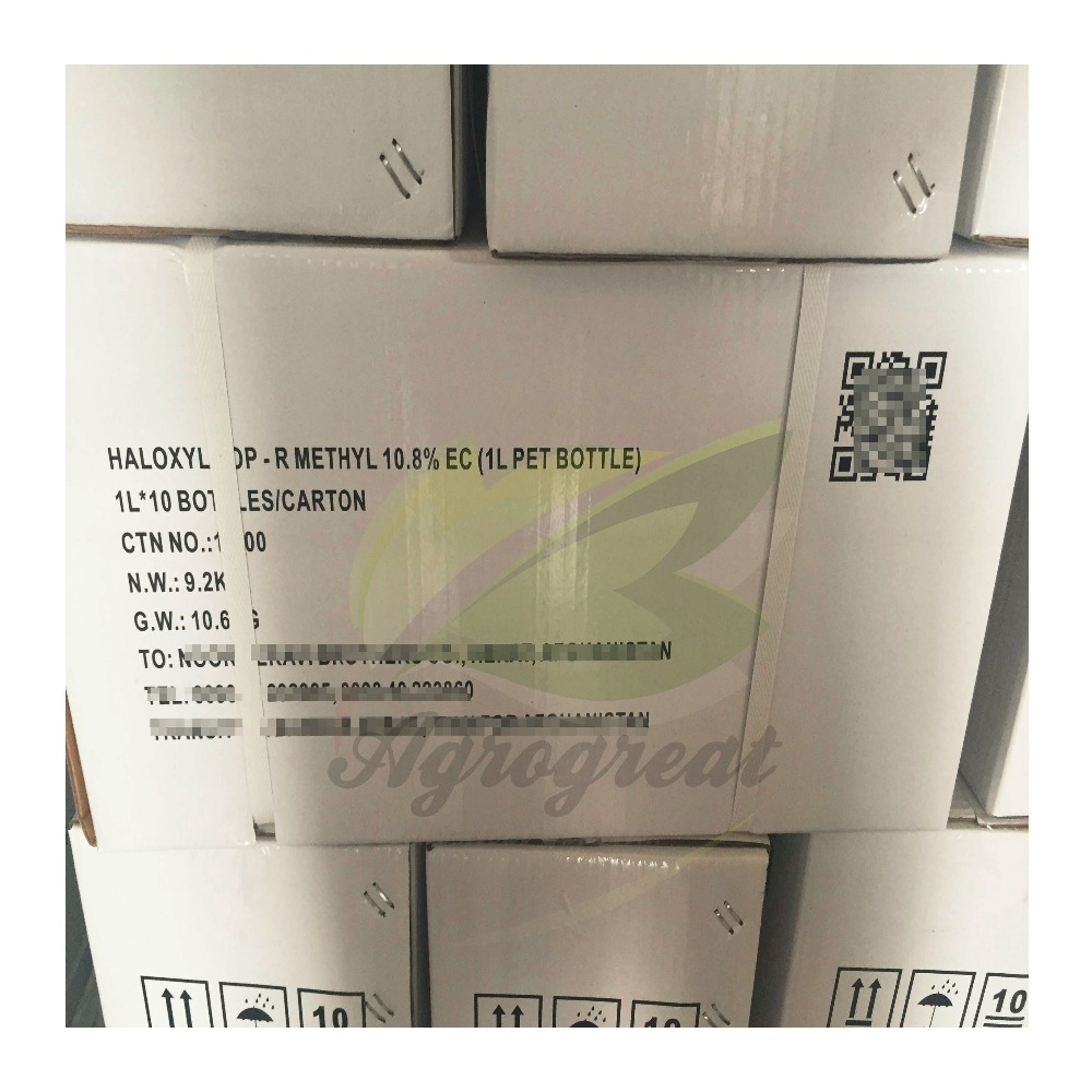 Halogenoxyfop-R-methyl, Halogenoxyfop-R-methyl 90% TC, 108 g / l ec