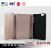 Light Pink Ultra-thin Flip Mobile Phone purse case with 4000mAh power bank for iPhone8 plu