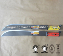 "18"" Military Blade knife,M205A, 1.8mm thickness with wide sharp edge, with double colors plastic handle"