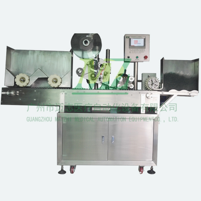 Intelligentized vacuum blood collection tube lableing machine