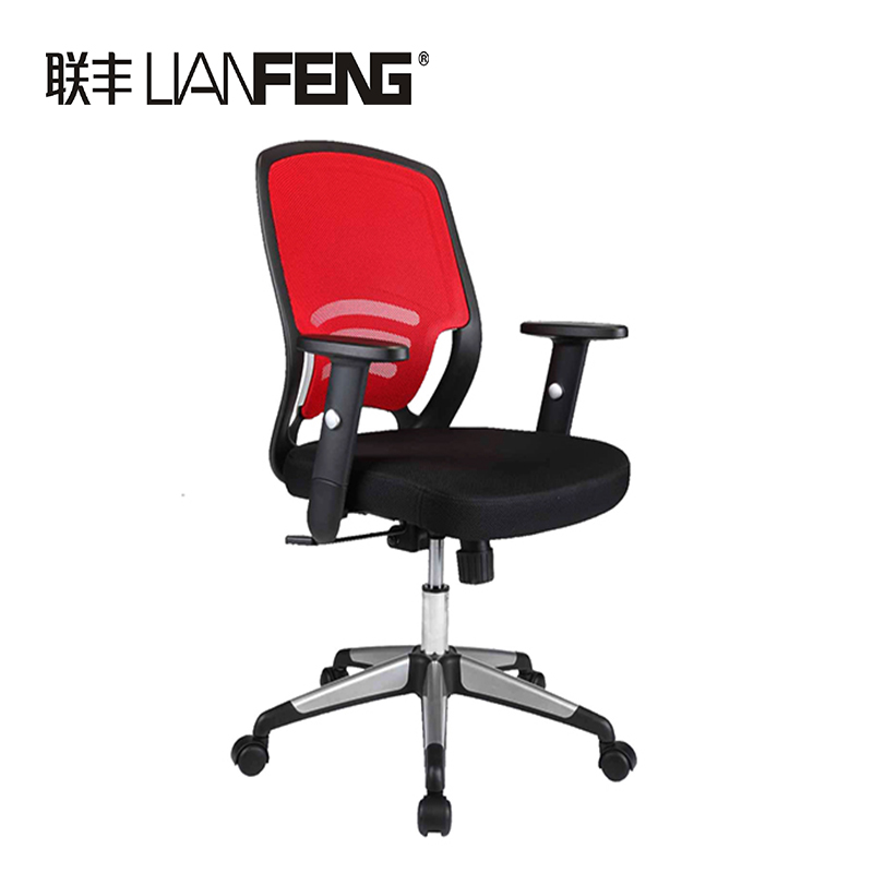 Japan Design Synchronize Mesh Swivel Office Chair