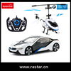 Rastar 2016 new products baby toys radio control rc car helicopter