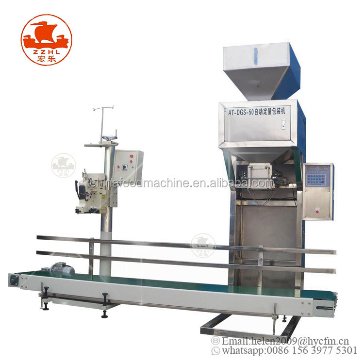 5-50kg Bag Cooked Rice Packing Machine For Grain soya Bean